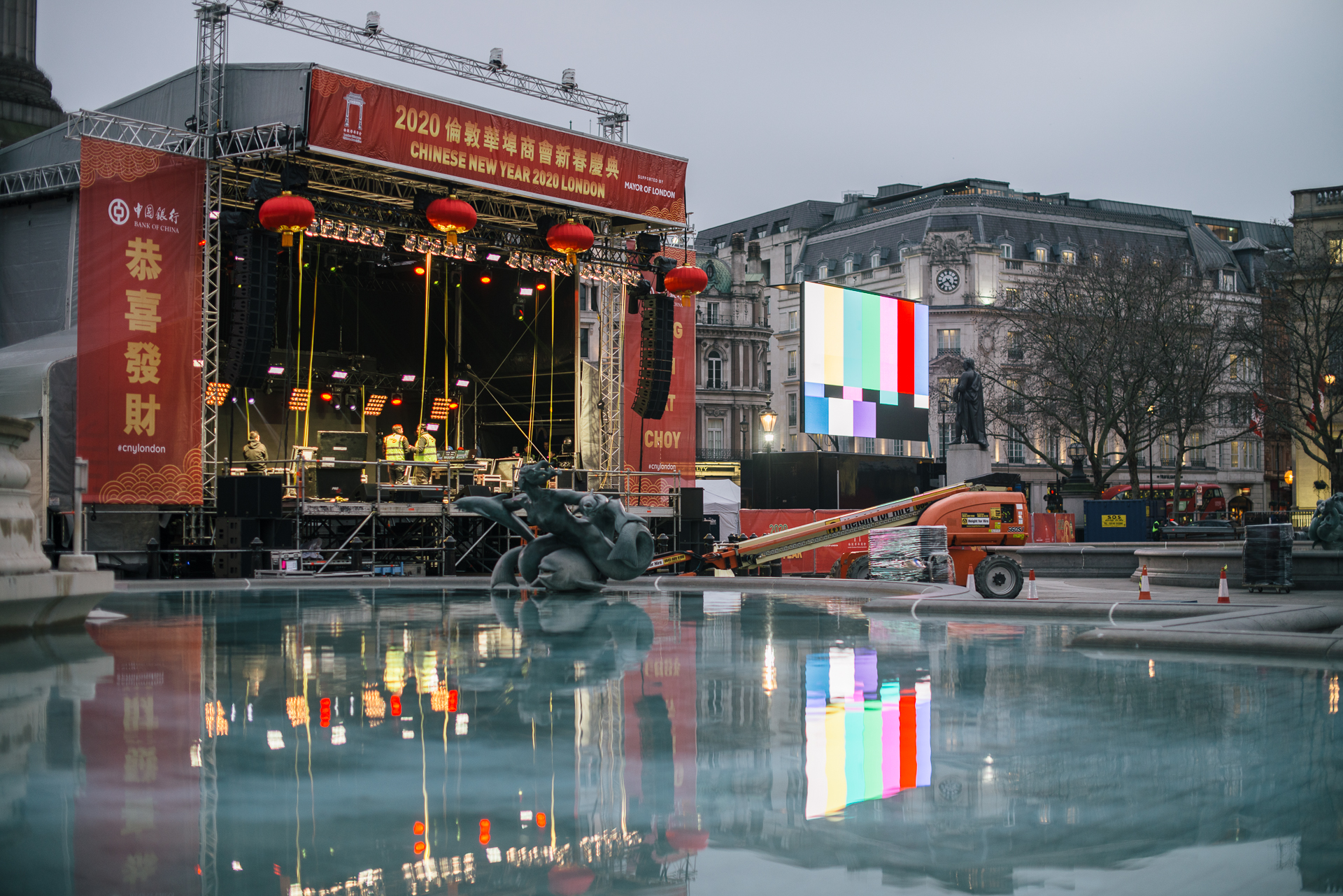 chinese new year stage at trafalgar square london