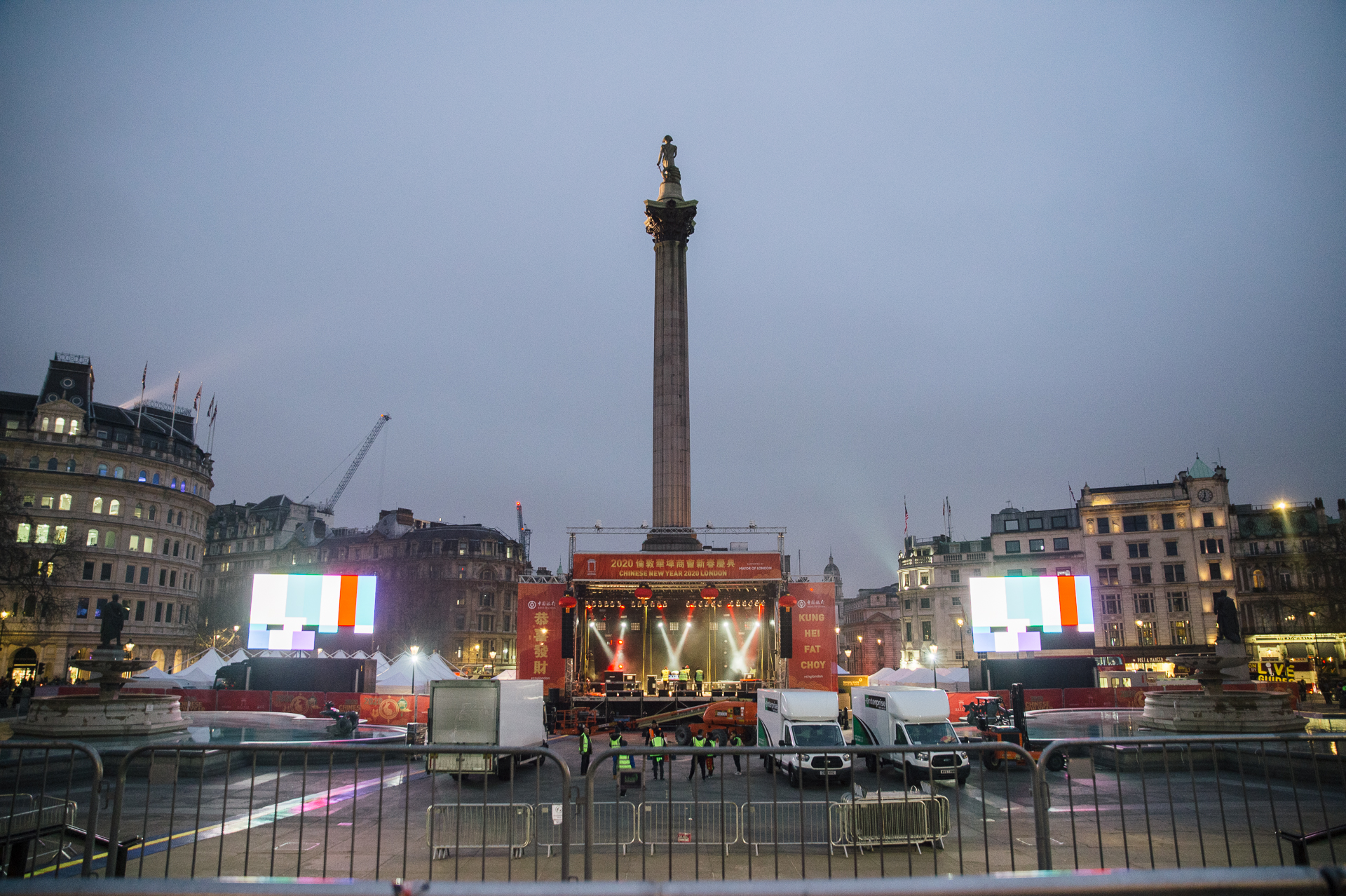 Chinese New Year London stage preparations